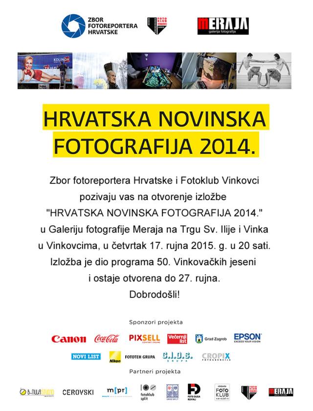 HNF_pozivnica_email_VINKOVCI 17092015