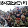 pozivnica dodjela hnf 2012